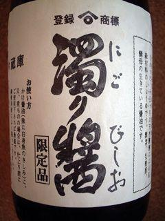 chomiryo-soysauce.jpg