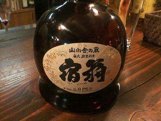 syochu001.jpg
